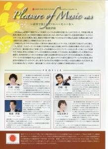 20130927kiyosato003